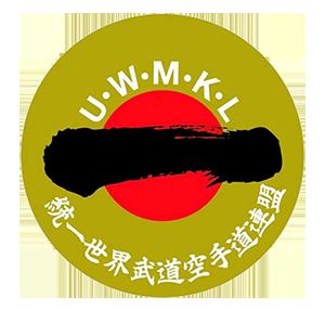 統一世界武道空手道連盟jkjo加盟団体